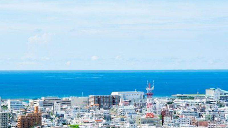 2017年沖縄県のマンションはどれくらい建てられたのか?