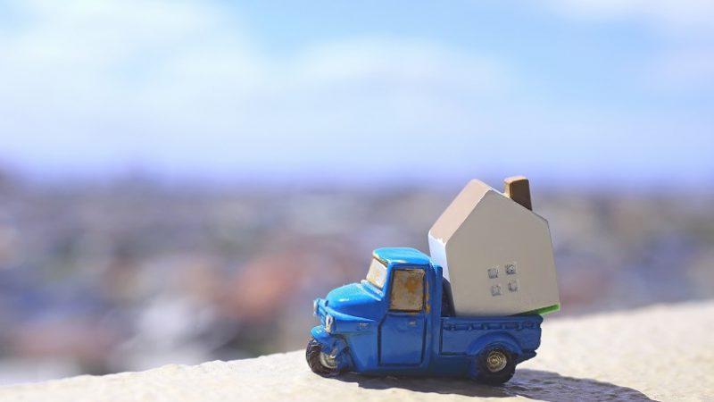 どれくらいの人が都道府県間で移動するのか?2018年人口移動報告と単身世帯の増加