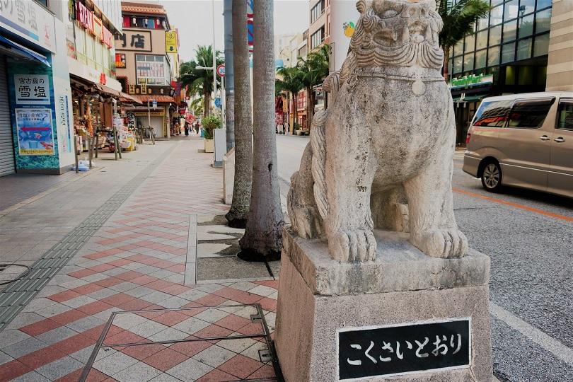 shisan_202007a.jpg