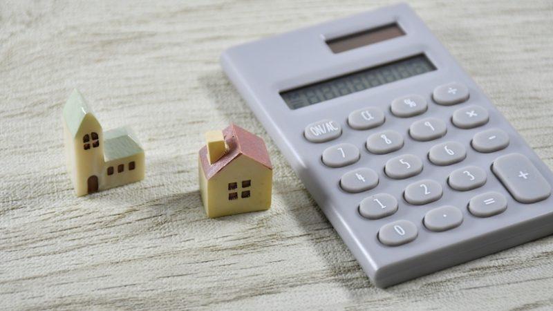固定資産税据え置きと住宅ローン減税の拡充!2021年度住宅・不動産関連の税改正について