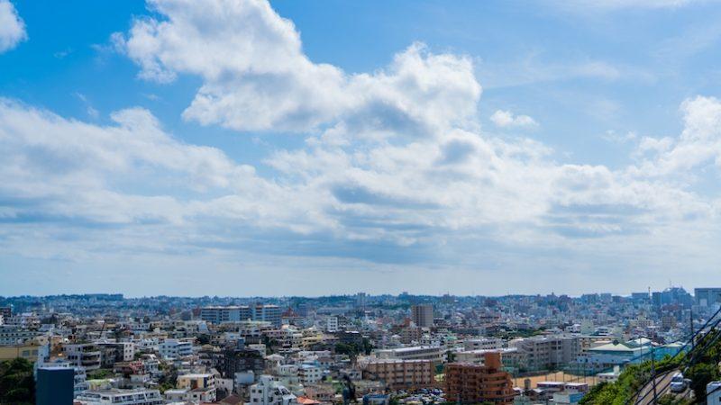 沖縄における不動産市況の見通しとDI調査分析